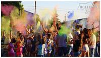 Holi фестиваль фарб пройшов в Дубровиці!