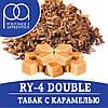 """Ароматизатор """"RY-4 Double"""" 10мл"""