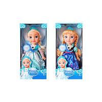 """Кукла L 2015-74-75 """"Принцесса Frozen"""""""