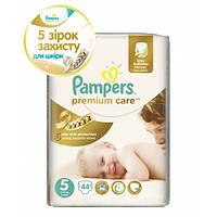 Подгузники Pampers Premium Care Junior 5 (11-18 кг) 44 шт. (Памперсы)