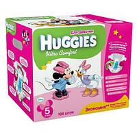 Подгузники Huggies Ultra Comfort 5 Disney Box (для девочек) 105 шт