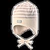 Зимняя шапка для девочки Lassie by Reima 718697 - 0110. Размер XS,  S.