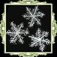 Набор Снежинки 17 см