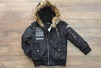 Демисезонная куртка на синтепоне для мальчиков 4- 14 лет