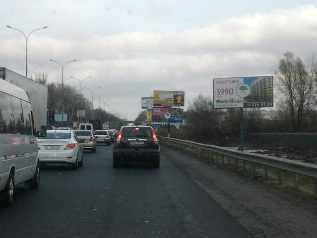 Зовнішня реклама Київська область