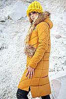 Шикарный и удобный пуховик с натуральным мехом енота