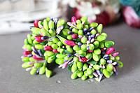 """Добавка """"сложные тычинки микс """" 10-12 шт/уп цвета """"салатовый + малина + фиолет + розовый"""""""
