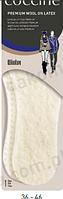 Зимняя двухсторонняя стелька из натуральной овечьей шерсти белой и латексной пены Coccine