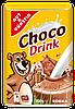 Какао растворимое Edeka Choco Drink 800г