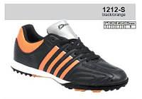 Сороконожки футбольные кроссовки оптом подростковые Demax 3464