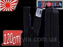 Молния спираль YKK 120cm 580 черная 1бегунок разьемная
