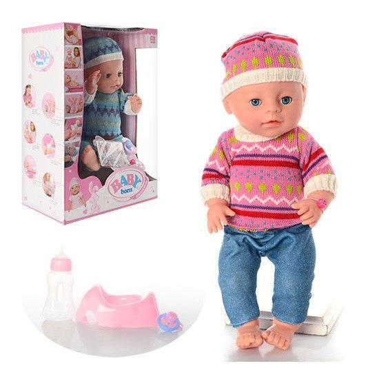 Пупсы Baby born