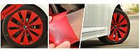 Жидкая резина Rubber Paint (красный) red
