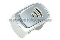Клапан паровой для мультиварки EK1300 798256