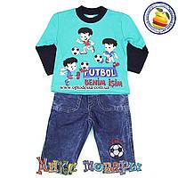 Костюм с джинсовыми брюками для мальчика от 1 до 3 лет (4663-1)