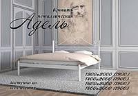 Кровать металлическая полуторная Адель 1200х1900/2000 мм, Черный