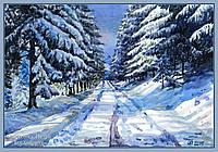 "Живопис аквареллю ""Зима"", формат А3"