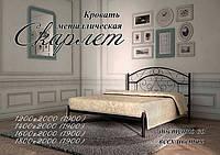 Кровать металлическая полуторная Скарлет 1200х1900/2000 мм, Черный