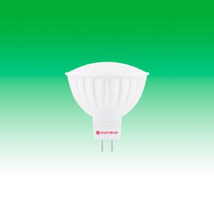Светодиодная лампа LED 7W 4000K MR16 ELECTRUM LR-8 (A-LR-0629), фото 2