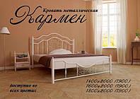 Кровать металлическая полуторная Кармен Белый / бежевый