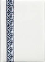 Ежедневник Стандарт Grafo ( 4 цвета)