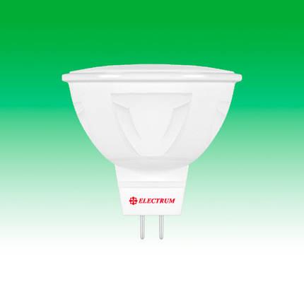 Светодиодная лампа LED 7W 4000K MR16 ELECTRUM LR-10 (A-LR-1846), фото 2