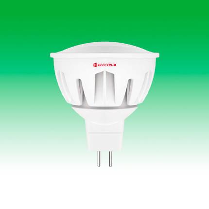 Светодиодная лампа LED 7W 4000K MR16 ELECTRUM LR-28 (A-LR-0081), фото 2