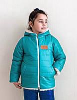 Куртка дубленка на девочку