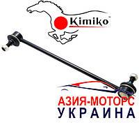 Стойка стабилизатора передняя  KIMIKO Chery Tiggo (Чери Тиго ) T11-2906030-KM