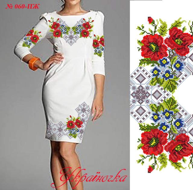 Великий вибір заготовок для одягу 047570e301b81