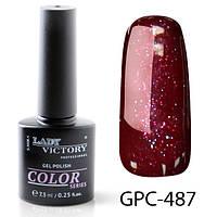 Цветной гель-лак с мерцанием  7,3мл. GPC-(481-490)