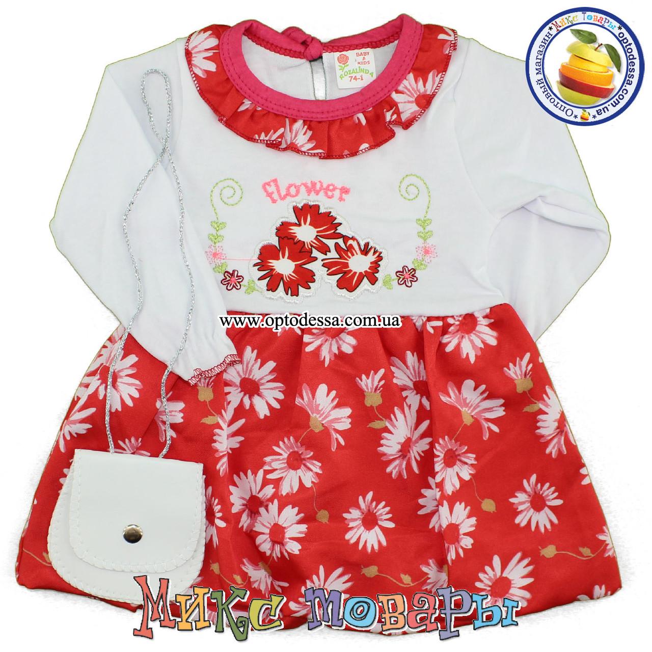 Купить детское платье 74