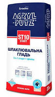 Шпаклювальна гладь Акрил-Пуц Снєжка старт+фініш (20 кг)