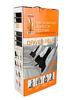 Массажер на автомобильное сиденье KULIK SYSTEM DRIVER HELP