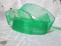 Органза 2 см, зелена