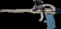 Пистолет под пену Design Gun