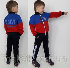 """Детский спортивный костюм """"BMW"""" р.104-152см"""