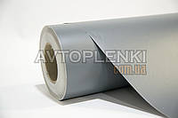 Серая матовая пленка KPMF (Dark Grey) K89015