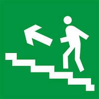 Наклейка: Выход по лестнице вверх (налево) 150х150