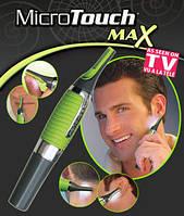 Триммер Micro Touches Max для удаления волосков из носа, ушей, бороды Микро тач, фото 1