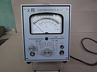 Милливольтметр В3-57, фото 1