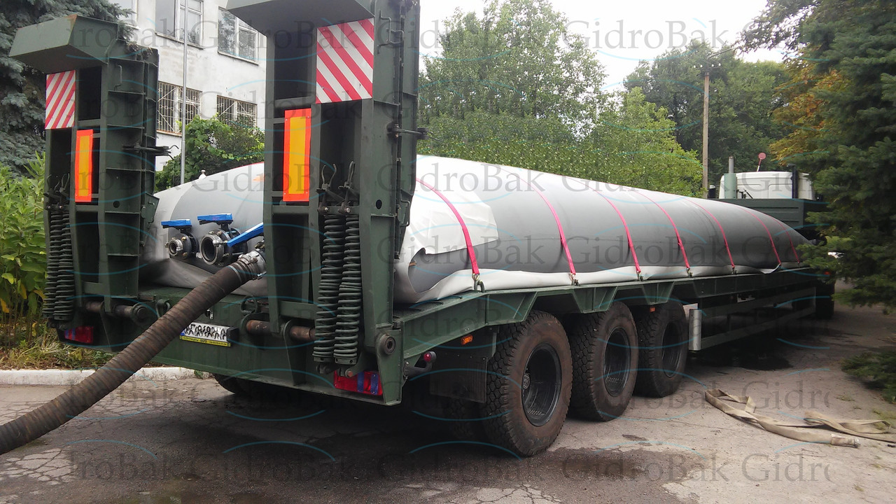 Резервуар для транспортировки КАС, жидкостей Гидробак 20000 л