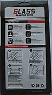 Защитное стекло для Motorola Moto Z (XT1635-02) 0,33мм 9H 2.5D
