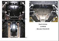 Защита двигателя мерседес Mercedes-Benz W 212 E350 2009-V-3,5