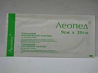 Пластырь хирургический 9см*20 см Леопед стерильный на нетканой основе, №1 / Леон-Фарм , фото 1