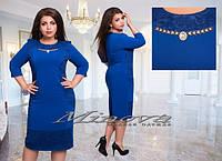 Элегантное синее платье из креп-трикотажа со вставками гипюра