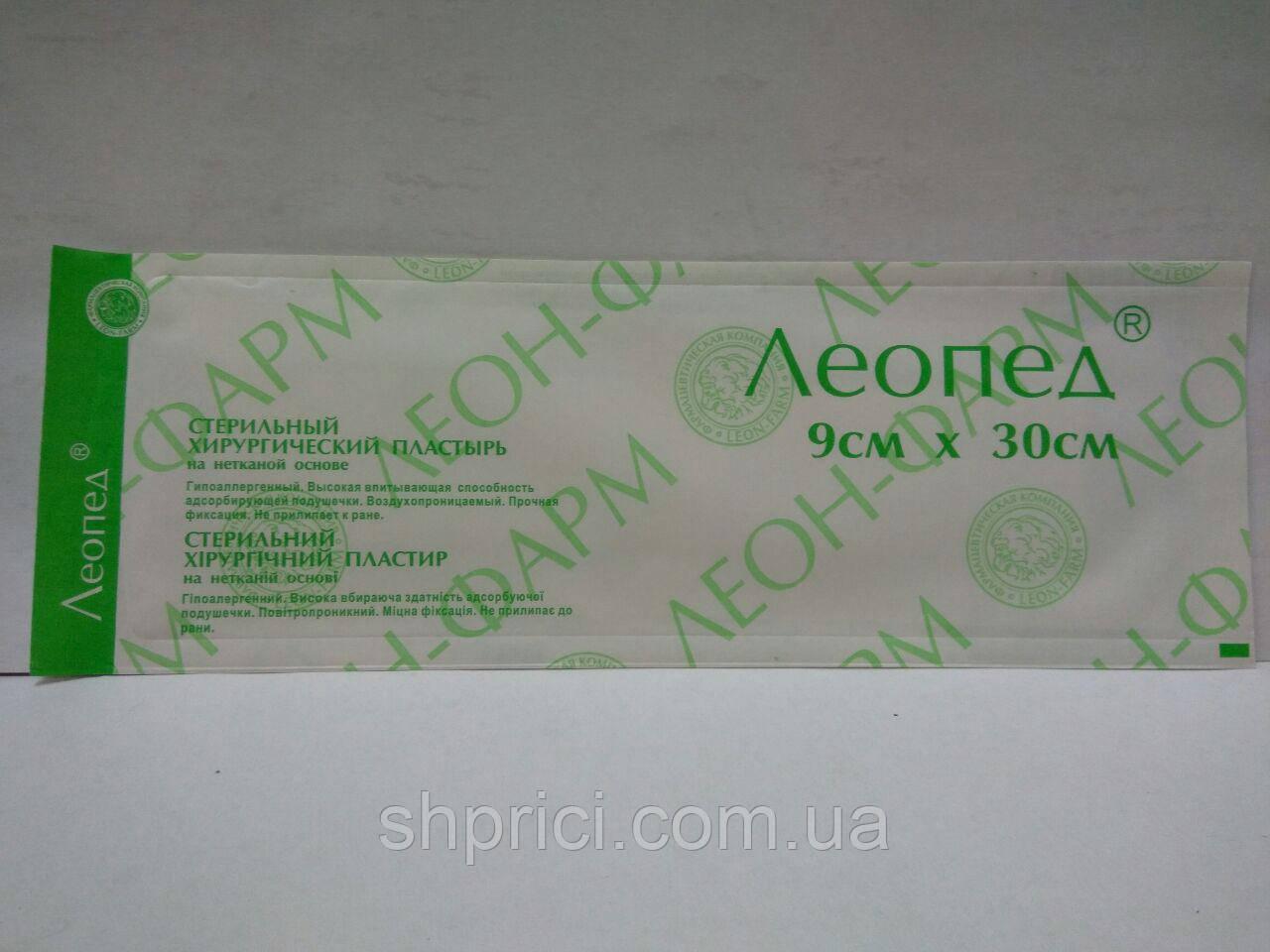 Пластырь Леопед 9см*30 см, хирургический стерильный/ Леон-Фарм