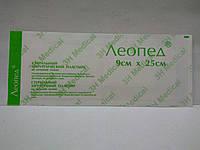 Пластырь Леопед 9см*25 см хирургический, стерильный/ Леон-Фарм