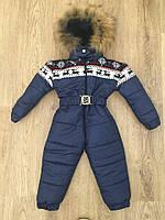 Детский зимний комбинезон с мехом. Цвета 180 ОА
