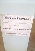 Пропиленгликоль-1,2 (1,2-пропандиол) в Киеве